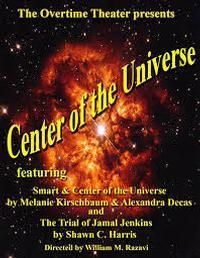 Center of the Universe in San Antonio