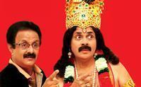 Google Gadothgajan - Crazy Mohan + Madhu Balaji's Brand New Comedy in India