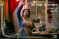 In The Kitchen in Off-Off-Broadway