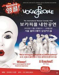 Voca People Ancore in South Korea