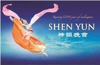Shen Yun in Austin