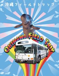 Okinawa Field Trip in Washington, DC