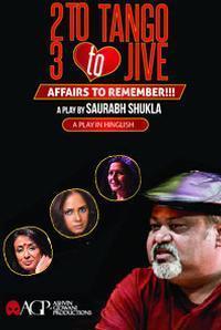 Two To Tango, Three To Jive! in India