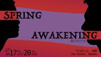 SPRING AWAKENING in Broadway