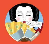 The Kabuki Sleeping Beauty in Columbus