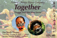 Together: Yingge and Hip Hop Unite in Atlanta