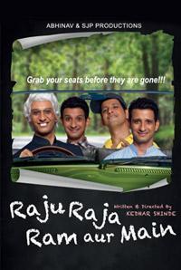 Raju Raja Ram Aur Main in India