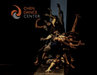 """CHEN DANCE CENTER Celebrates The First """"Chinese American Heritage Week,"""" 150th Anniversary Of The First US Transcontinental Railroad, And The Chinese American World War II Veteran Congressional Gold Medal Act in Long Island"""