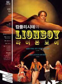 Lionboy in South Korea