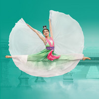 Shen Yun in Boston
