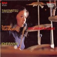 Sumire Yoshihara Percussion Recital 2014 in Japan