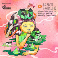 M1 Patch! A Theatre Festival of Artful Play in Singapore