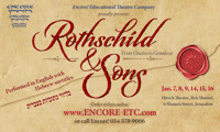 Rothschild and Sons in Israel