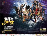 Rak Of Aegis in Philippines