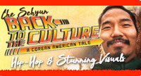 Back to the Culture: A Corean American Tale in Off-Off-Broadway