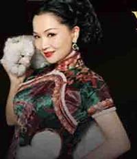 Yang Xuejin in China