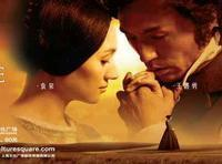 Jane Eyre in China
