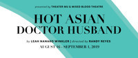 Hot Asian Doctor Husband in Broadway