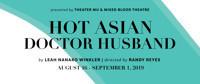 Hot Asian Doctor Husband in Minneapolis / St. Paul