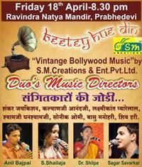 Duo's Music Director in India