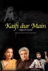 Ipta's Kaifi Aur Main in India