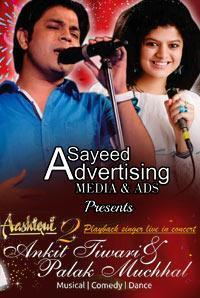Ankit Tiwari & Akriti Kakkar Live in Concert in India