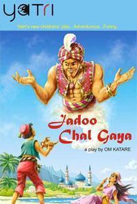 Yatri's JADOO CHAL GAYA.. in India