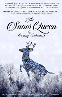 The Snow Queen in Broadway