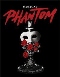 Phantom in South Korea