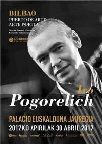 Ivo Pogorelich concert in Broadway