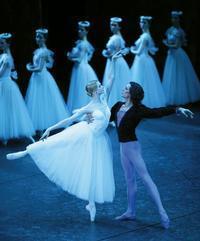 The Leningrad State Ballet in Japan