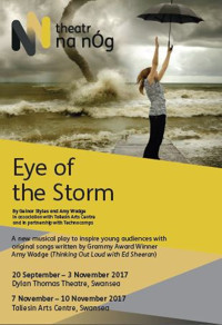 Eye of the Storm in Broadway