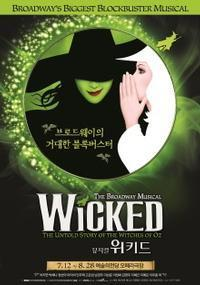 Wicked in South Korea