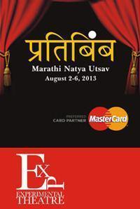 Pratibimb Marathi Natya Utsav: Khoon Karaychay in India