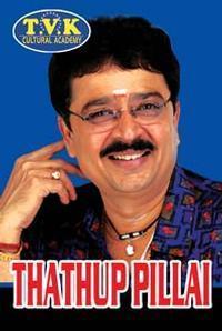 S.Ve.Shekher`s Thathupillai in India