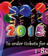 New Year's Eve Bash in Dayton
