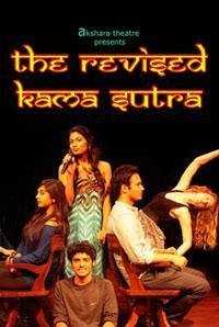The Revised Kama Sutra in India