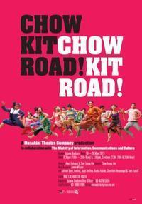 Chow Kit Road! in Malaysia