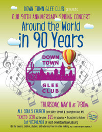 Down Town Glee Club's 90th Anniversary Spring Concert:  in Other New York Stages