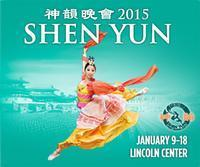 Shen Yun Performing Arts – 2015 Tour in Other New York Stages