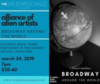 Broadway Around the World in Off-Off-Broadway