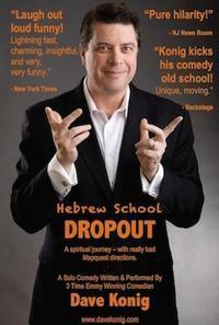 Hebrew School Dropout in Chicago