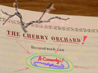 The Cherry Orchard! in Off-Off-Broadway