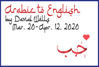 ARABIC TO ENGLISH by David Wells-World Premiere in Detroit