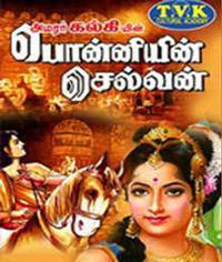 Amarar Kalki - Ponniyin Selvan in India