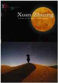 Xuan Zhuang: A Journey To The West Musical in Malaysia