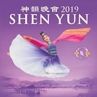 Shen Yun 2019 - Brisbane in Australia - Brisbane