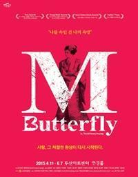 M.Butterfly in South Korea