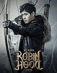 Das Musical, Robin Hood - Seongam in South Korea