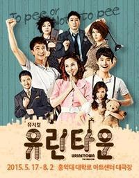 Urinetown, the musical in South Korea